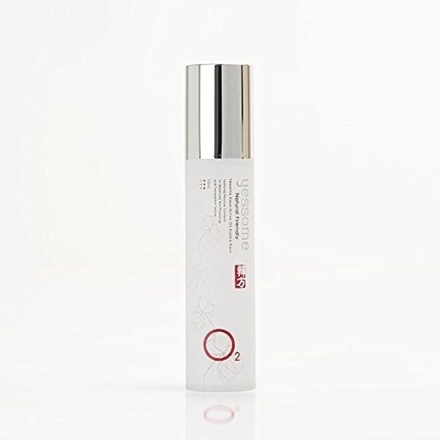 完全に乾くハチ意図的Yessome O2 Bubble Pack( 50ml) -酸素バブルパック