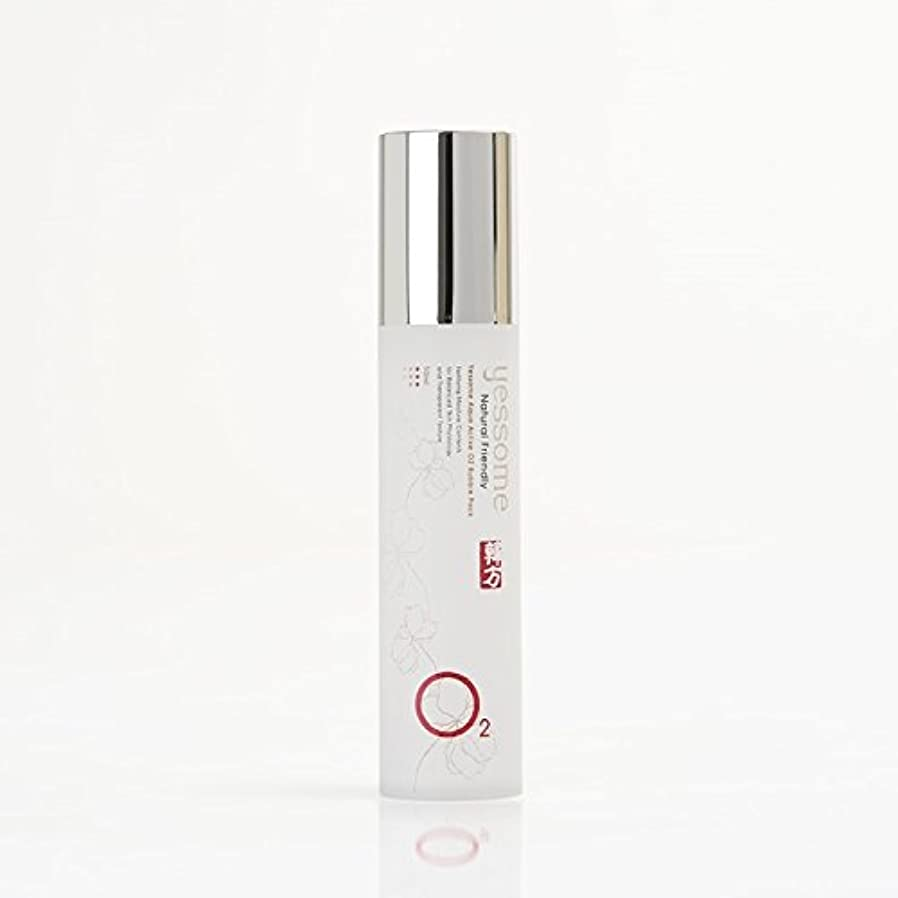 断線消える融合Yessome O2 Bubble Pack( 50ml) -酸素バブルパック
