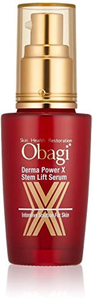 米国ダーベビルのテス貯水池Obagi(オバジ) オバジ ダーマパワーX ステムリフト セラム(コラーゲン エラスチン 美容液) 50ml