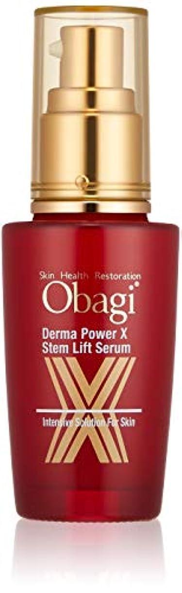 解決する塗抹成果Obagi(オバジ) オバジ ダーマパワーX ステムリフト セラム(コラーゲン エラスチン 美容液) 50ml