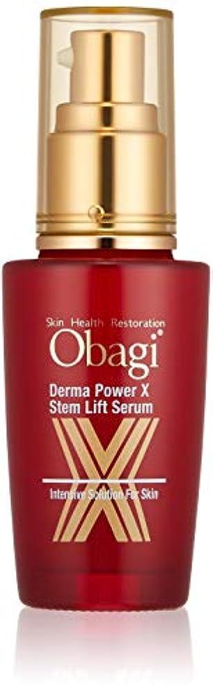 写真のに対応正統派Obagi(オバジ) オバジ ダーマパワーX ステムリフト セラム(コラーゲン エラスチン 美容液) 50ml