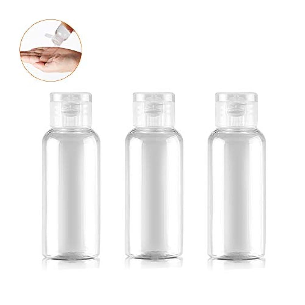 小分けボトル トラベルボトル 3本セット プッシュタイプ 小分け容器 化粧水 精製水 詰替ボトル 旅行用 (A)