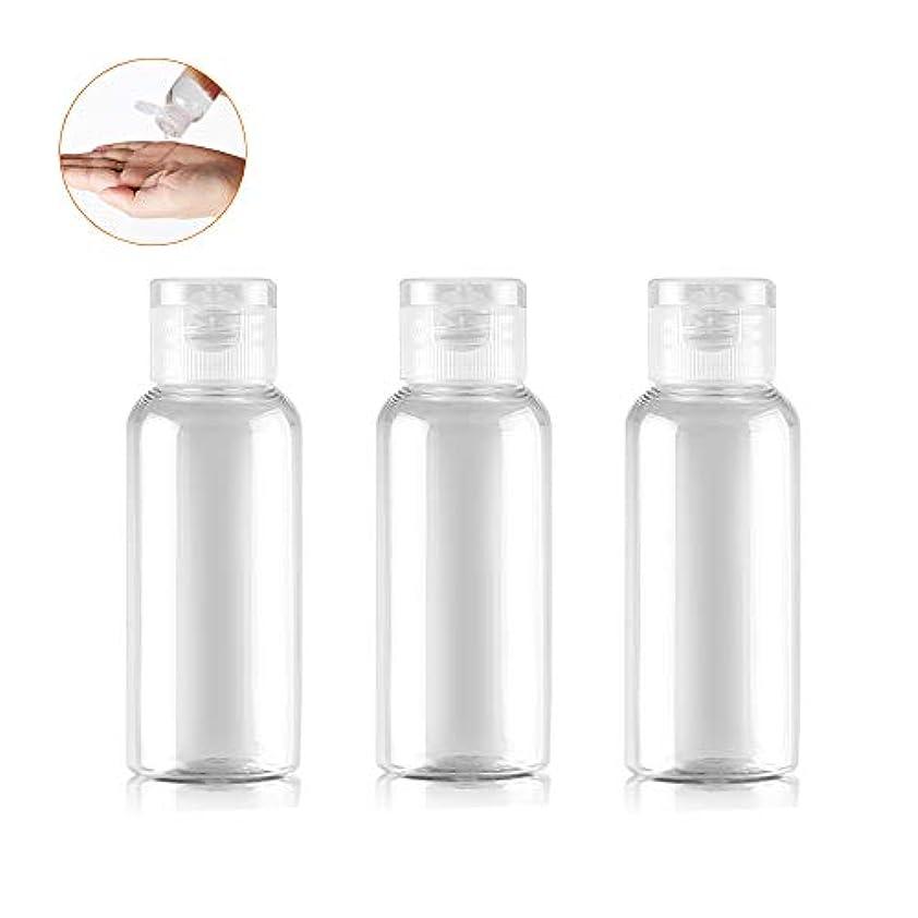 矢印ラベ早める小分けボトル トラベルボトル 3本セット プッシュタイプ 小分け容器 化粧水 精製水 詰替ボトル 旅行用 (A)