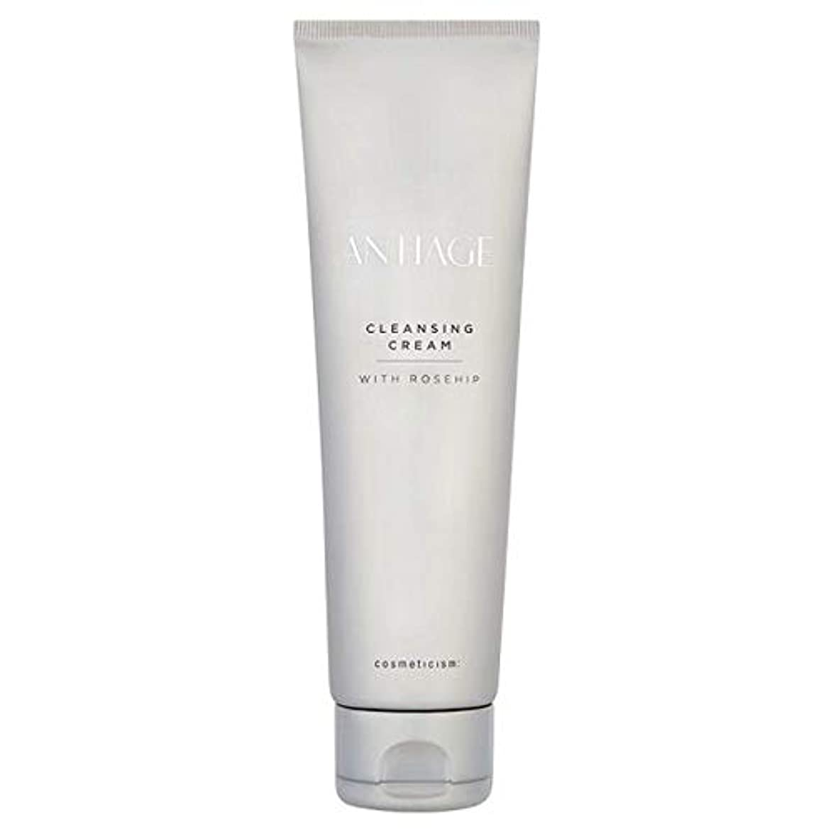 コックウッズ世論調査[Cosmeticism] Cosmeticismアンチエイジングクレンジングクリーム150ミリリットル - Cosmeticism Anti-Aging Cleansing Cream 150Ml [並行輸入品]