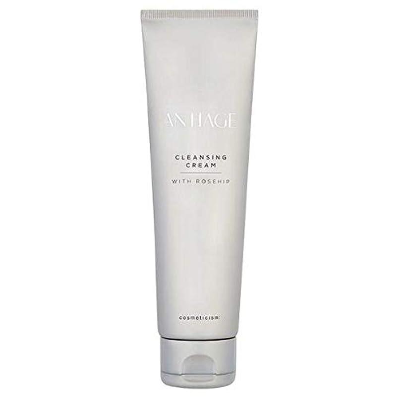 通路事前に音声[Cosmeticism] Cosmeticismアンチエイジングクレンジングクリーム150ミリリットル - Cosmeticism Anti-Aging Cleansing Cream 150Ml [並行輸入品]
