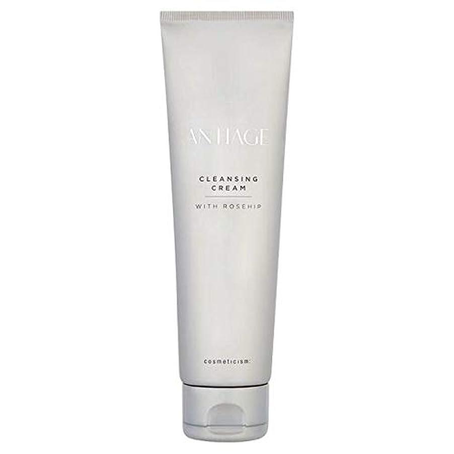 特徴バンケット数学的な[Cosmeticism] Cosmeticismアンチエイジングクレンジングクリーム150ミリリットル - Cosmeticism Anti-Aging Cleansing Cream 150Ml [並行輸入品]