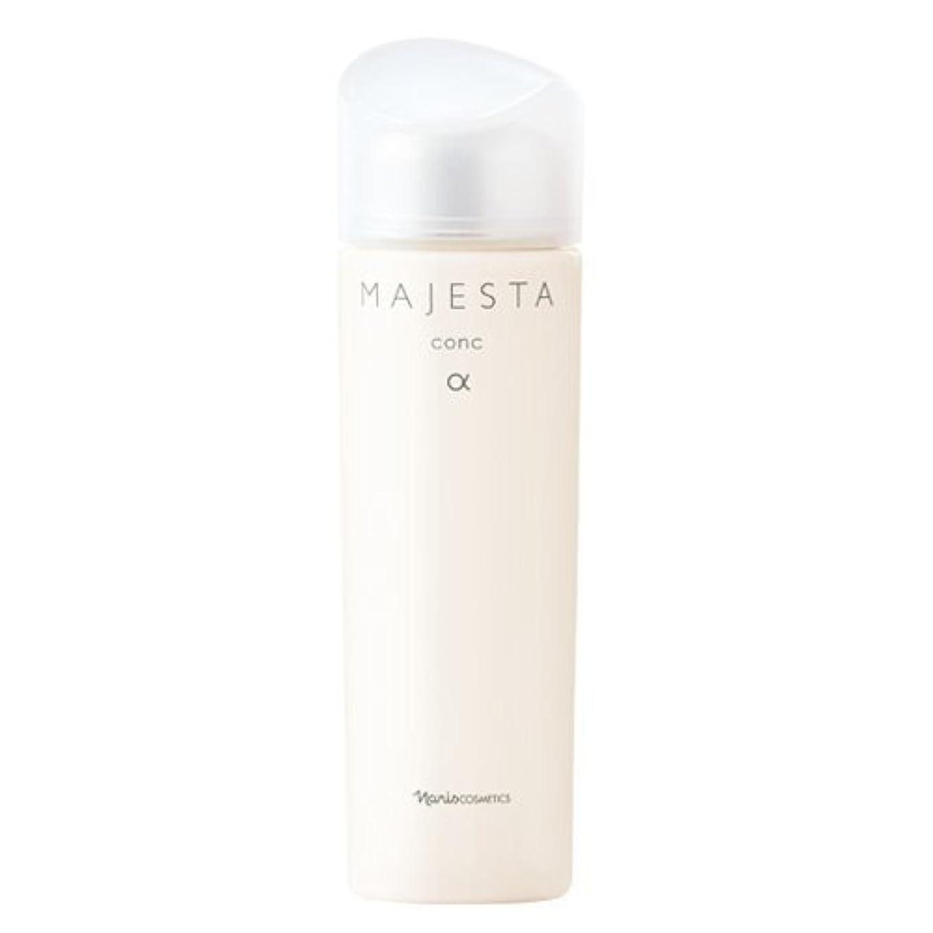 特異な北米肌寒いナリス化粧品マジェスタ コンクα (酵素アルカリ)(ふきとり用化粧水)180mL