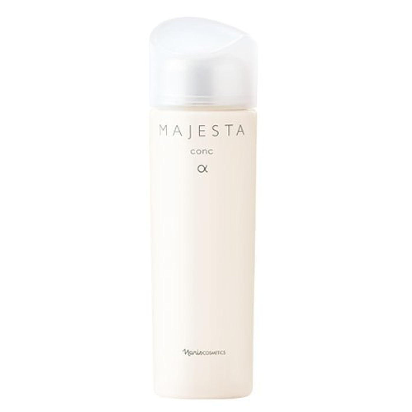 うなる調整現代ナリス化粧品マジェスタ コンクα (酵素アルカリ)(ふきとり用化粧水)180mL