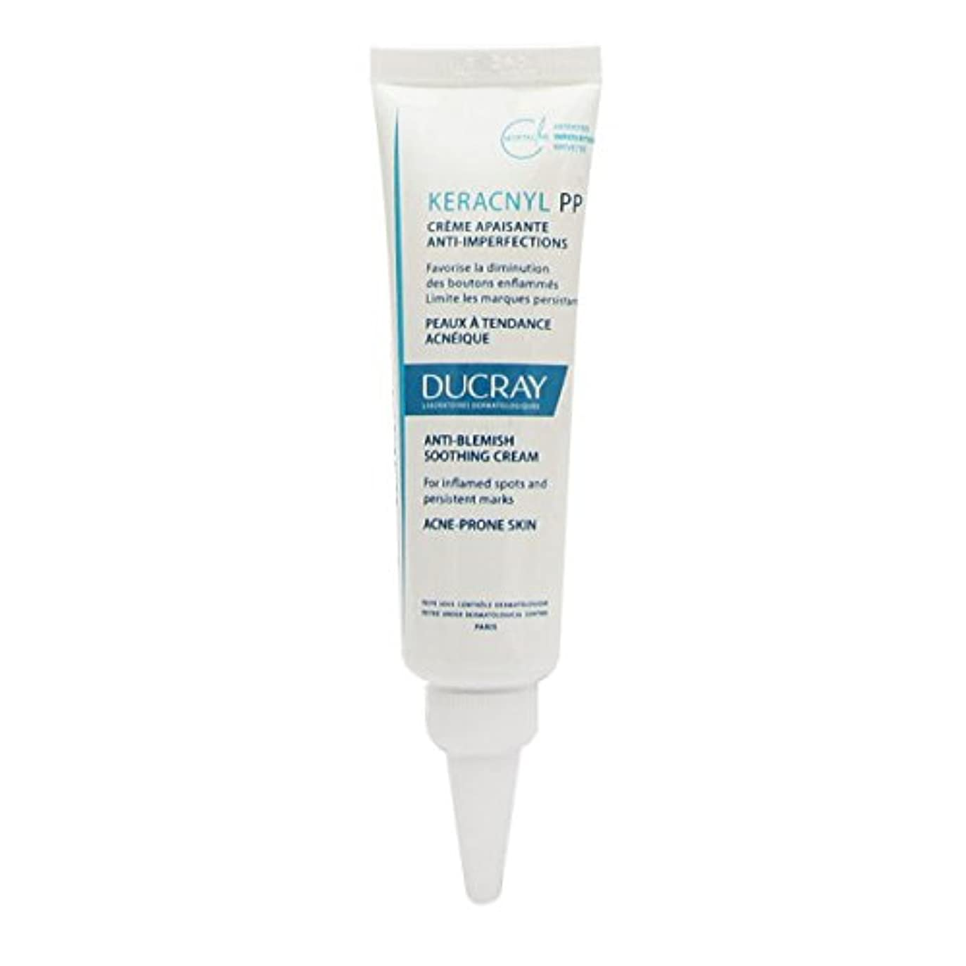 消毒するオンス論理Ducray Keracnyl Pp Anti-blemish Soothing Care 30ml [並行輸入品]