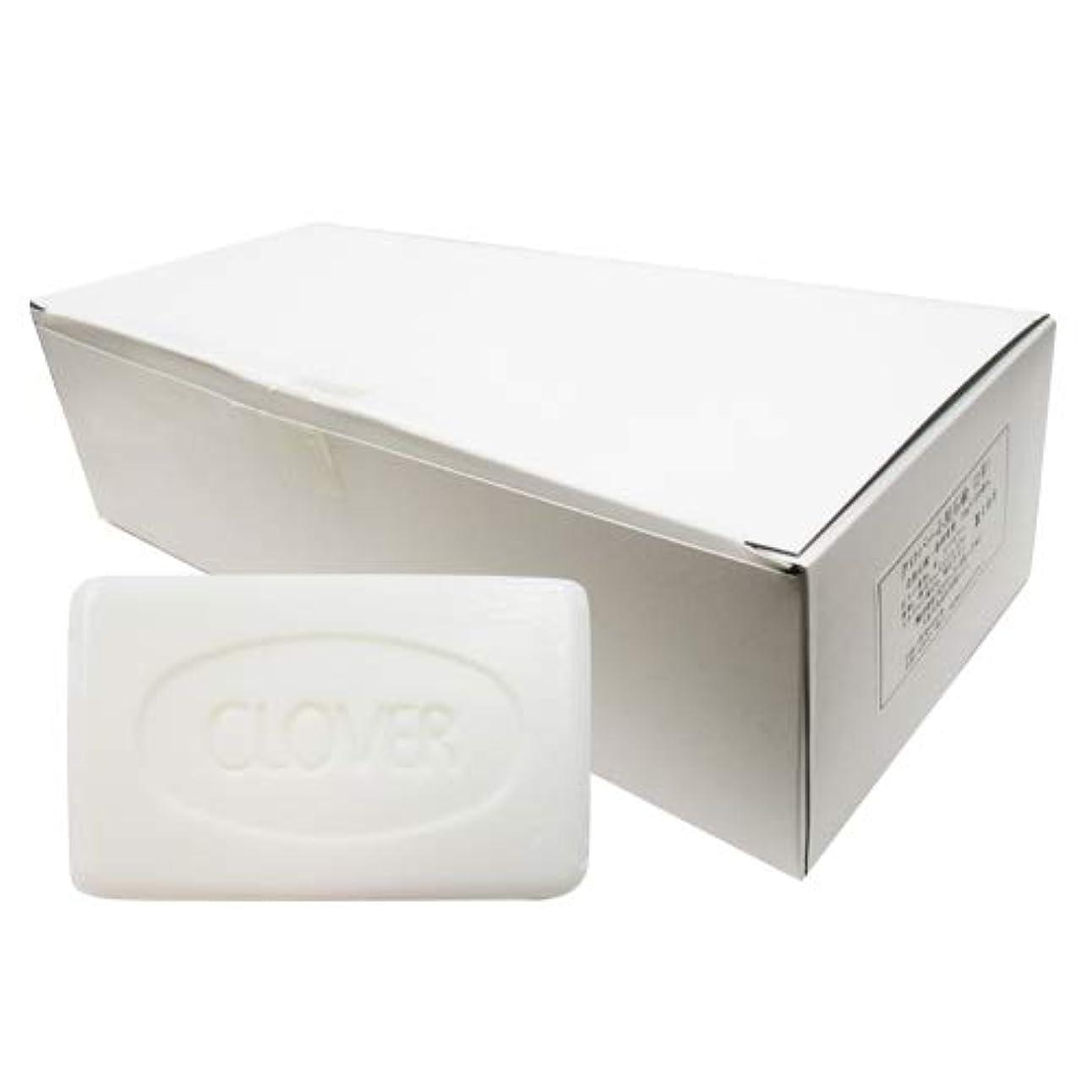 【ホテルアメニティ】【個包装】業務用石けん クロバーコーポレーション クロバー小型石鹸 2号 (18g×100個入り)