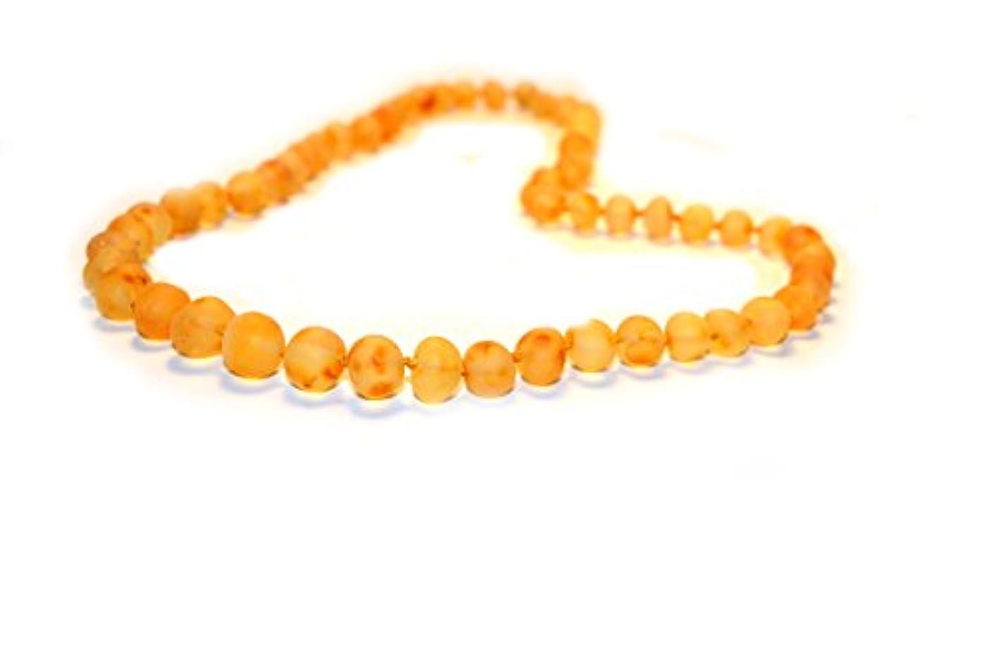 不完全な基本的なゴムRaw Amberネックレス大人用 – 18 – 21.6インチ – amberjewelry – Madeから未研磨/ Authentic Baltic Amberビーズ 17.7 inches (45 cm) イエロー