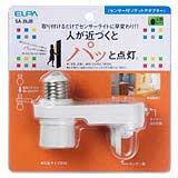 ELPA センサー付きソケットアダプター人感センサー SA-26JB