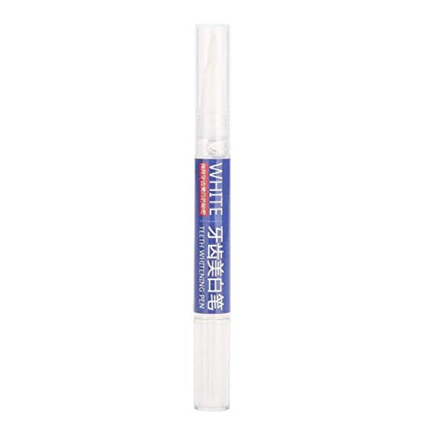 不完全な深める予測子ホワイトニングトゥースペン3mlイエロートゥースシガレット汚れ除去ホワイトニングホワイトニングトゥースジェルペン