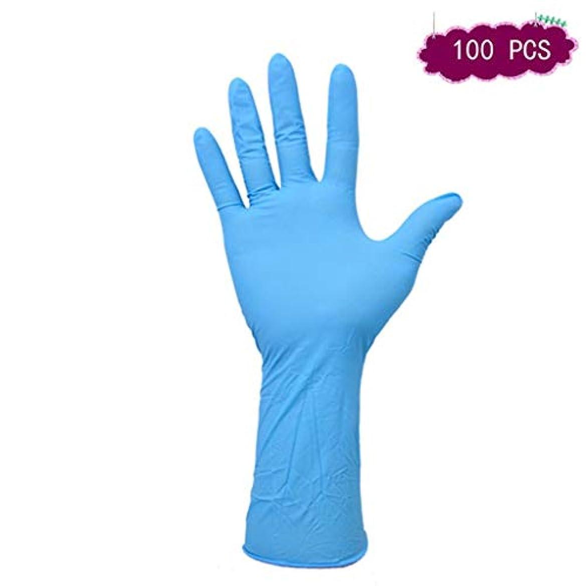 マエストログレートオーク眠いです使い捨てラテックス手袋ニトリル9インチ耐油9インチのゴム労働者保護の食器用実験室スキッド手袋なしパウダー (Color : 9 inch, Size : S)