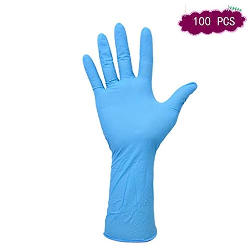 鋸歯状闘争ミュート使い捨てラテックス手袋ニトリル9インチ耐油9インチのゴム労働者保護の食器用実験室スキッド手袋なしパウダー (Color : 9 inch, Size : S)