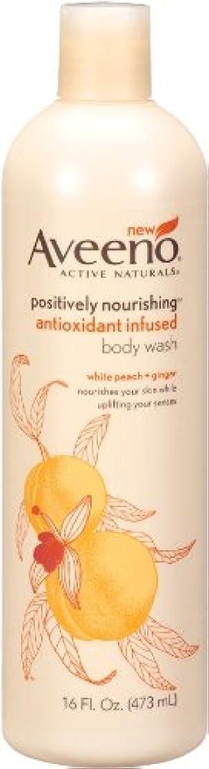 不平を言う憤るタヒチAveeno Positively Nourishing Anti-Oxidant Infused Body Wash White Peach + Ginger, 16 Ounce (Pack Of 2) by Aveeno
