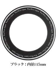ワックス脱毛用カラー 50枚入 ワックスウォーマー専用 (Bタイプ ブラック 内径:115mm)