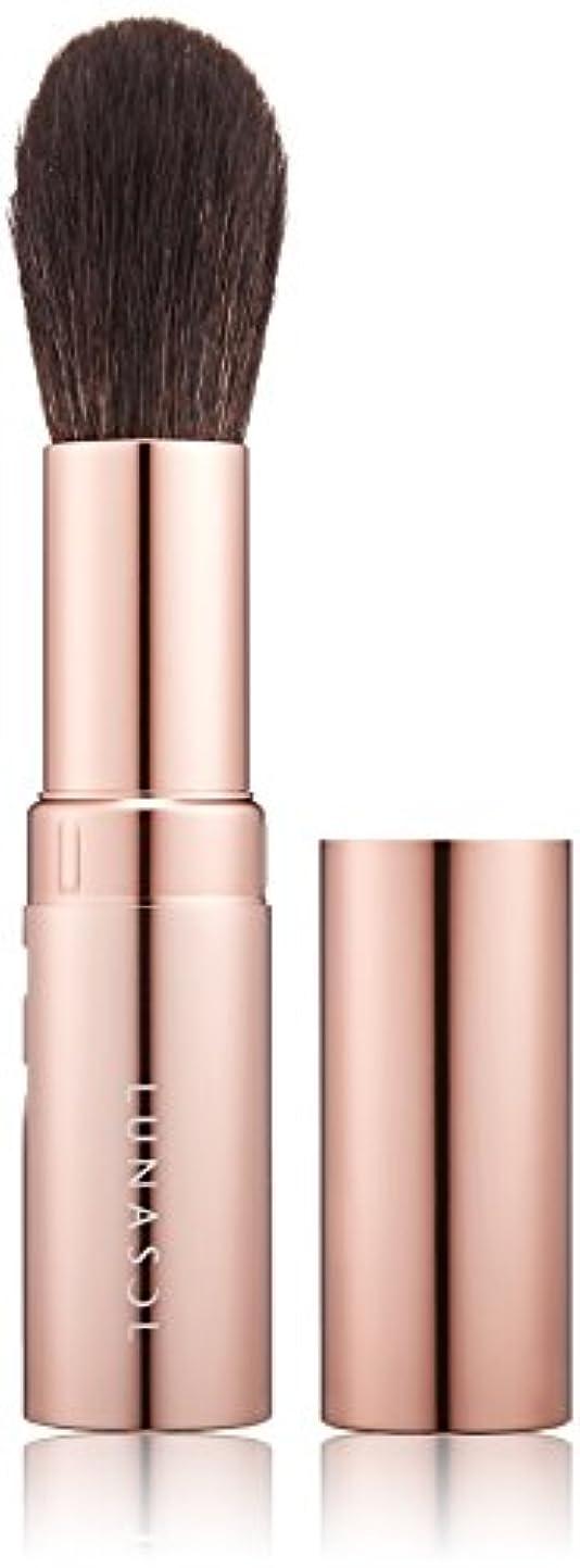 マインドフル収入提供するルナソル チークブラシ S 化粧小物