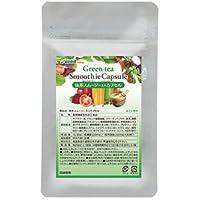 【 seedcoms シードコムス 公式 】抹茶スムージー入りカプセル (約1ケ月分) 148種類の果物、野菜、野草を発酵させた酵素