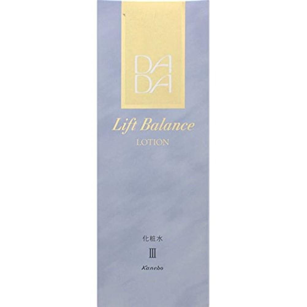 お金ゴム洗う野生【カネボウ】 DADA(ダダ) B15 リフトバランスローションIII しっとり 120ml