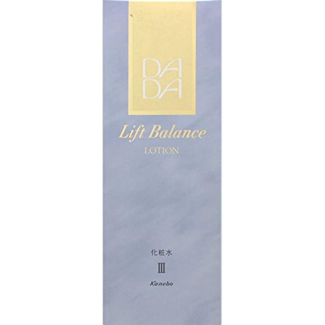 ホールドオールウッズ思春期の【カネボウ】 DADA(ダダ) B15 リフトバランスローションIII しっとり 120ml