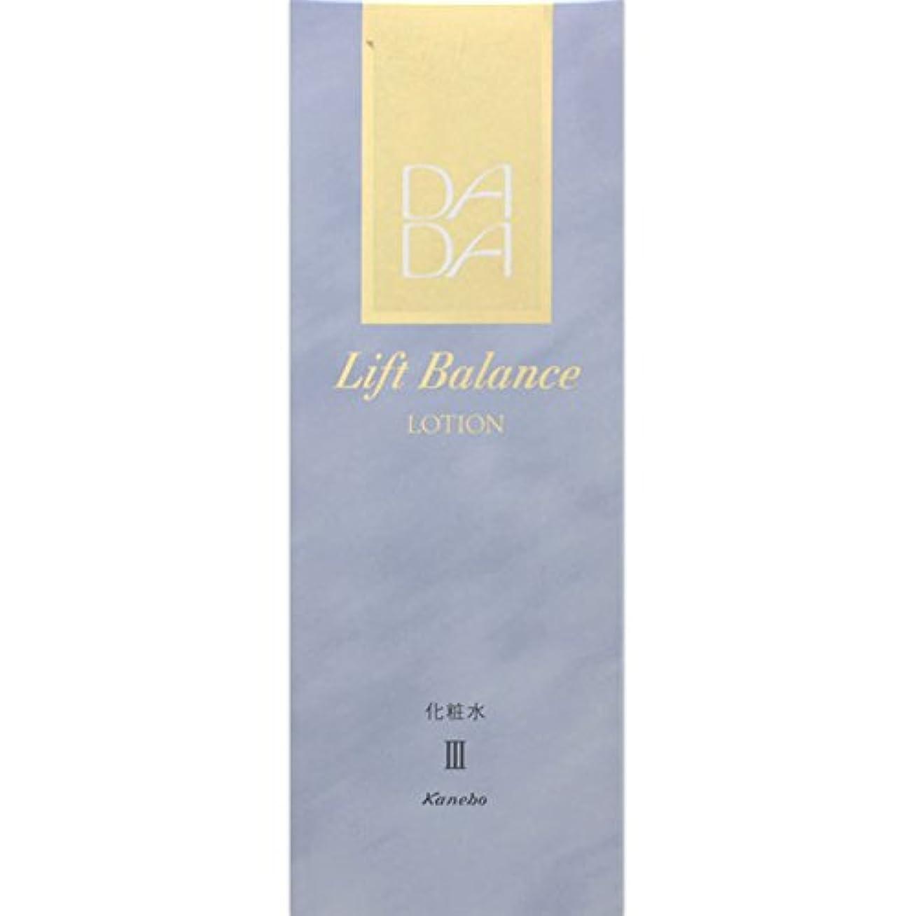 ドレイン収益平行【カネボウ】 DADA(ダダ) B15 リフトバランスローションIII しっとり 120ml