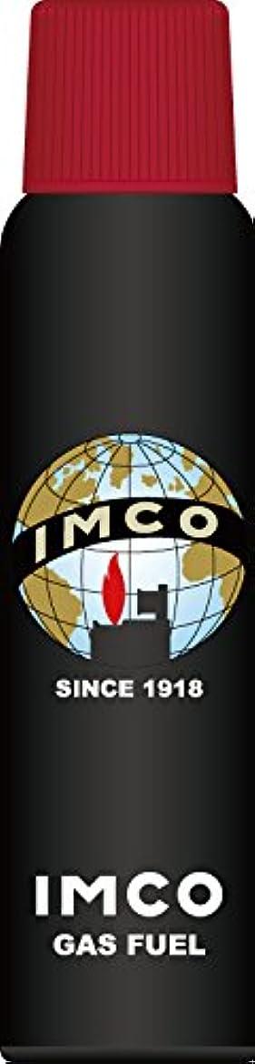 プラグコンピューター杭IMCO(イムコ) ガスボンベ 65g 活性炭フィルター内蔵高純度液化ガス