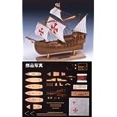 ウッディジョー 帆船 ミニ帆船2 サンタマリア 木製模型