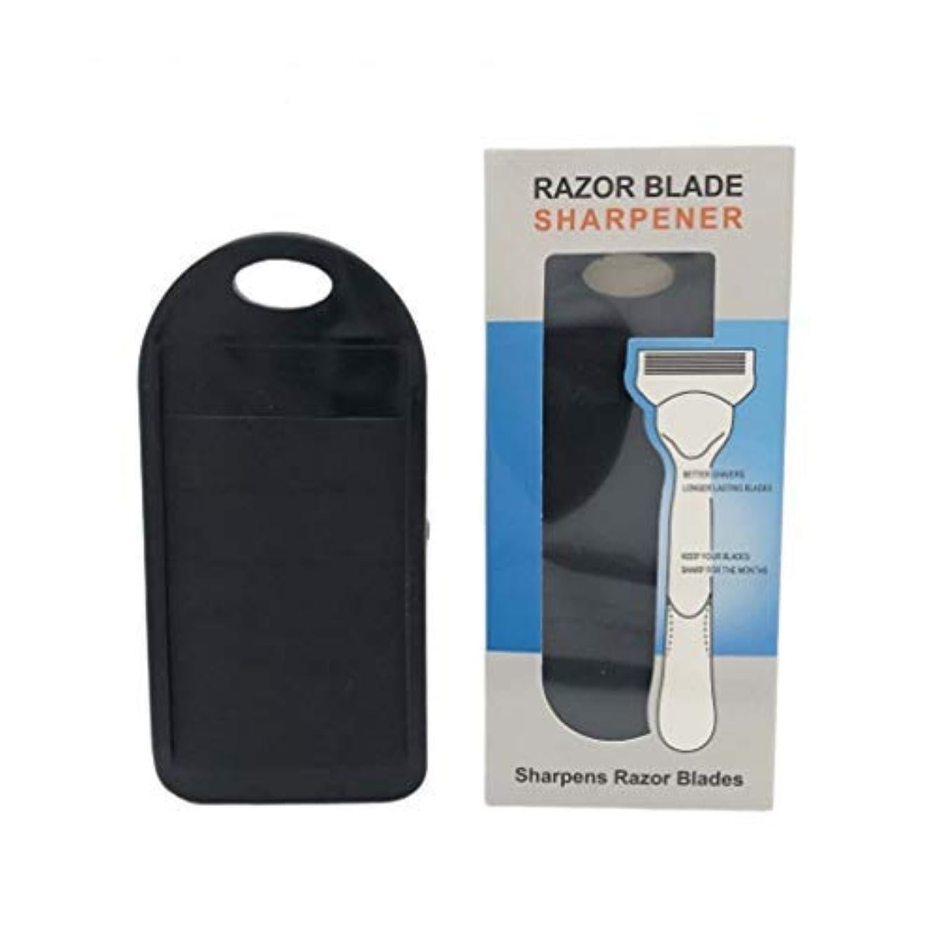 養う申し立てる今後男性と女性の品質シャープレイザーケアカミソリクリーニングツール用シェービングカミソリ刃シャープナー