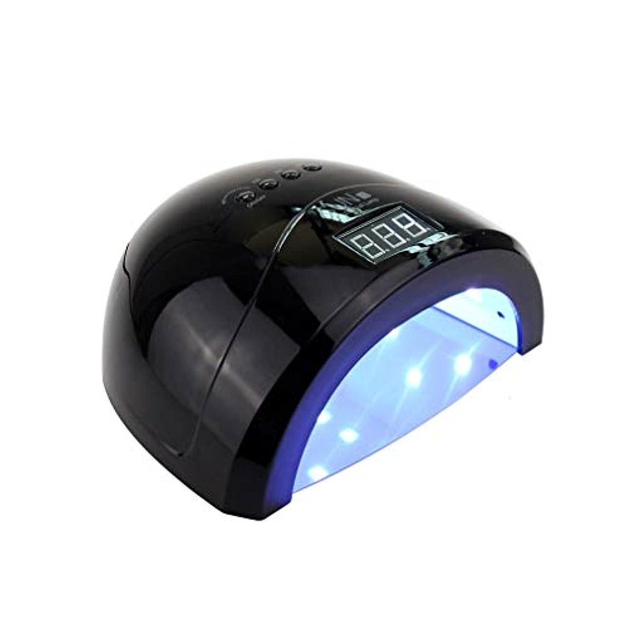 ミネラル地球土砂降りデュアル光源UV/LEDネイルライト、ジェルネイルポリッシュ用48Wスマートネイルドライヤー、時限設定、クイックドライ、ブラックハンドなし(ブラック)