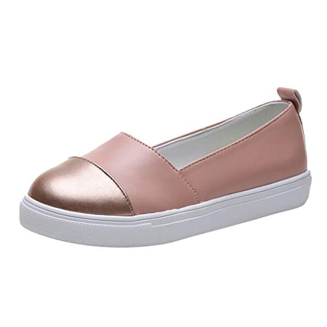 彼らは骨髄十年レディース カジュアルシューズ Hodarey 無地 浅口 ラウンドヘッドカジュアルシューズ フラットシューズ ローファー 怠惰な靴 婦人靴 厚底 レジャー シューズ 美脚 ファッション 女性の靴 人気 安い 疲れにくい...