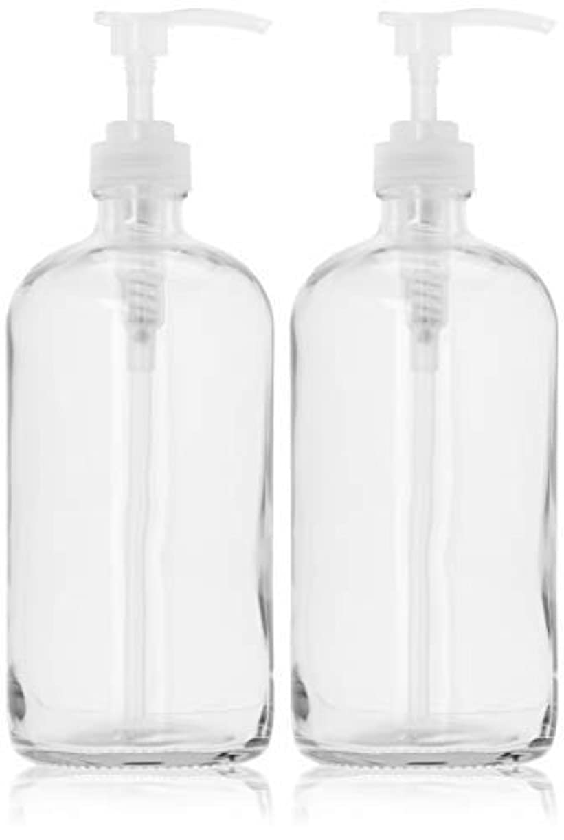 正当な作動する葡萄32-Ounce Large Clear Glass Boston Round Bottles w/Natural Color Pumps. Great for Lotions, Soaps,Oils, Sauces - Food Safe and Medical Grade - by kitchentoolz (Pack of 2) [並行輸入品]