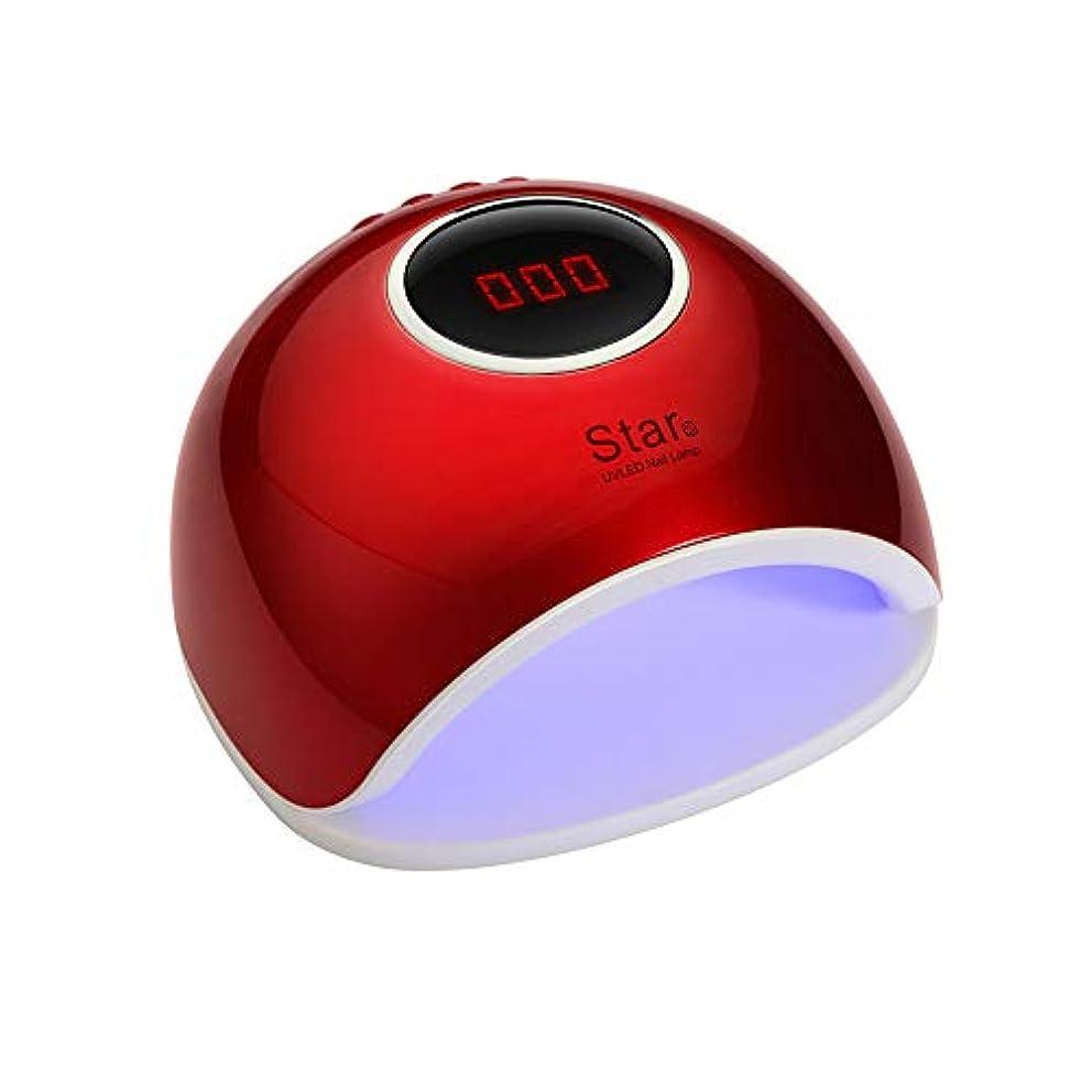 家の修理初心者ネイルスマート光療法機72ワットスマート誘導無痛マニキュアドライヤーネイルポリッシュグルーライト速乾性ネイルランプ