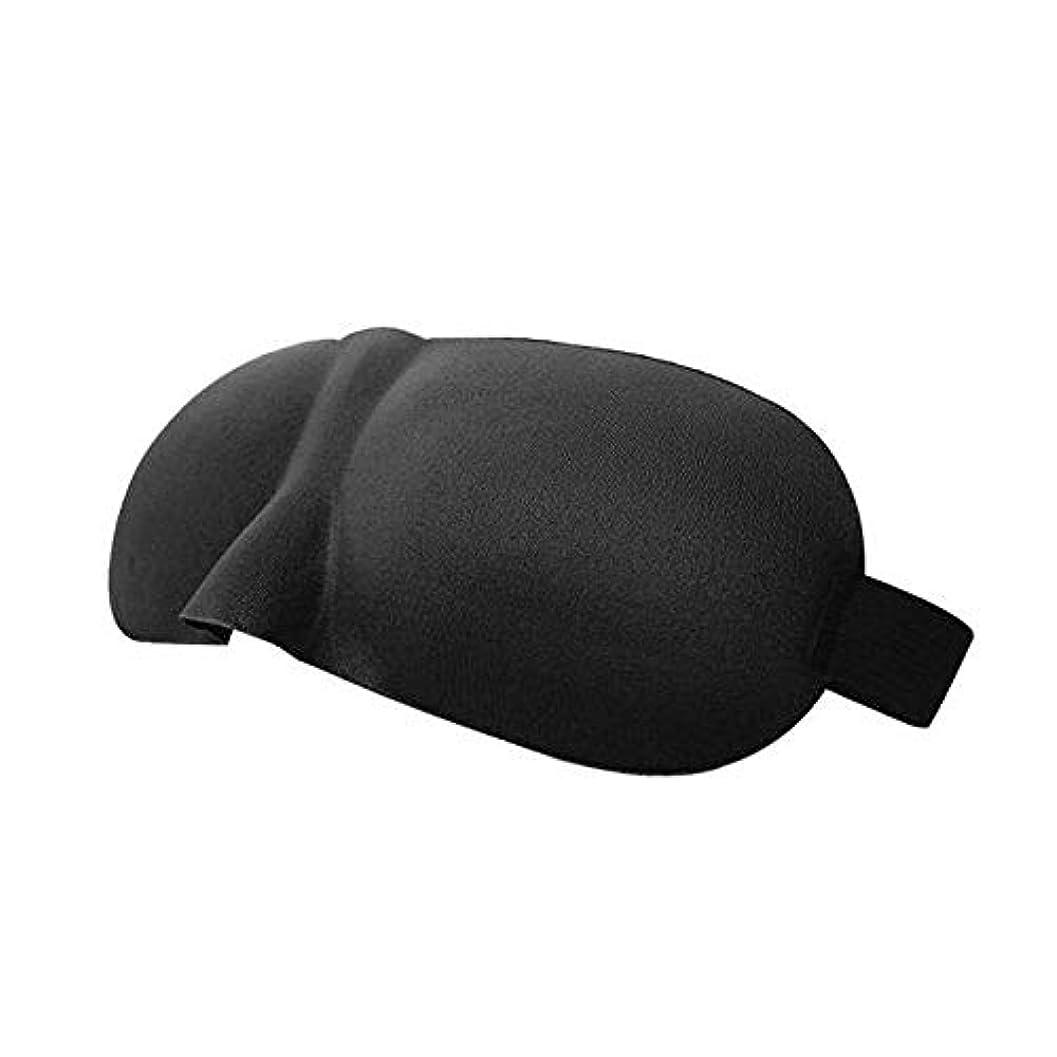 力自転車リンスHUICHEN 通気性の停電ゴーグル睡眠睡眠ゴーグルゴーグルゴーグル男子学生は先生かわいい漫画快適な人格目3D立体ゴーグルは昼寝ゴーグルのレジャー旅行を旅行します (Color : Black)