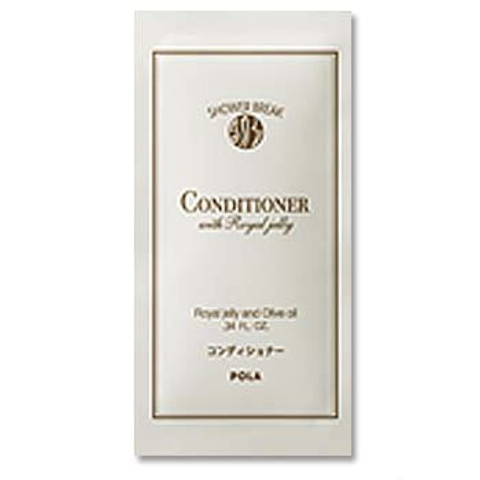 カウント真鍮コミュニティPOLA シャワーブレイク プラスコンディショナー10ml 1回分 (1セット500個入)