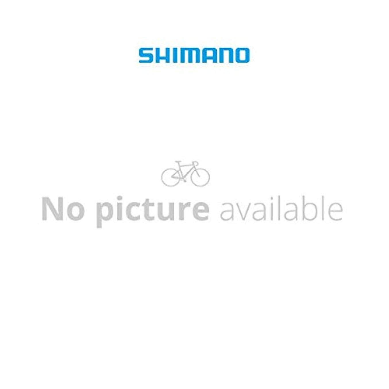 飛躍放つ飼い慣らすSHIMANO(シマノ) TL-ST04 組立用レバー軸 ST-R785 Y07T27000