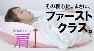 眠り製作所の抱かれ枕 アーチピロー FUN スリムサイズ (グリーン)