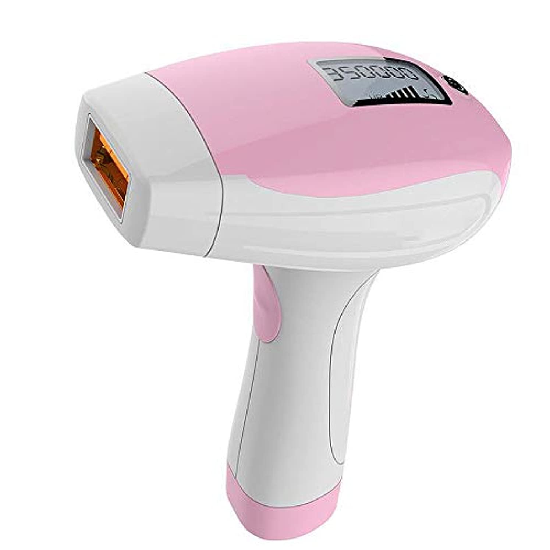 日焼け同じ遵守するレーザー脱毛装置、家庭用脱毛機、リップヘア、陰毛、プライベートパーツ、脱毛器