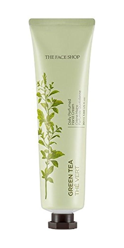 ゆりかごパッチ見積り[1+1] THE FACE SHOP Daily Perfume Hand Cream [05. Green tea] ザフェイスショップ デイリーパフュームハンドクリーム [05.グリーンティー] [new] [並行輸入品]