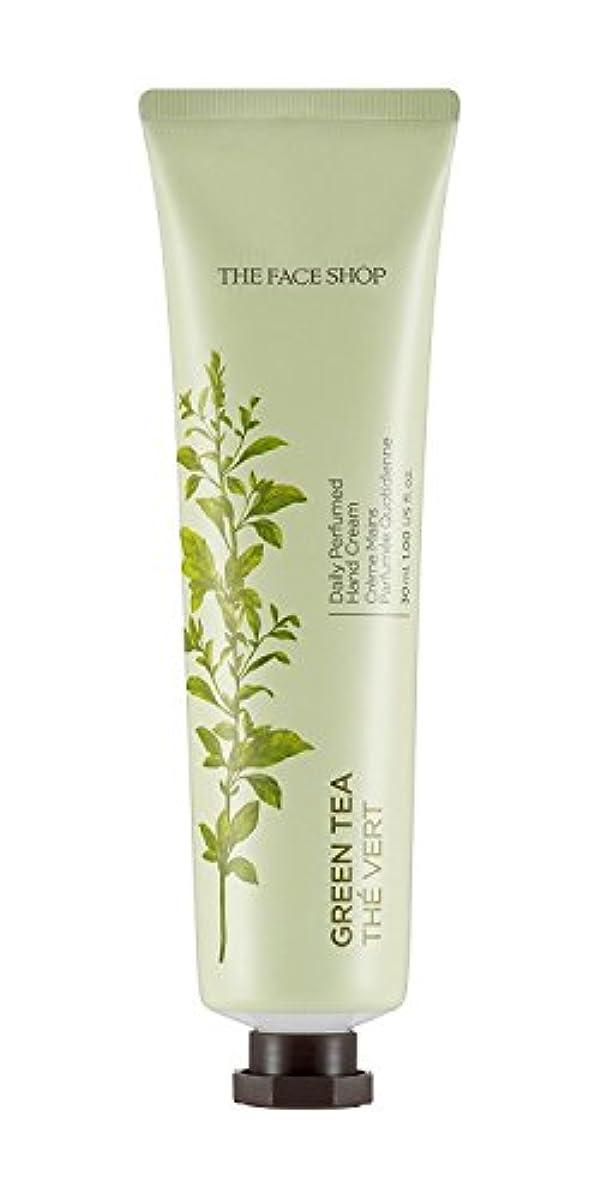 負担所持野菜[1+1] THE FACE SHOP Daily Perfume Hand Cream [05. Green tea] ザフェイスショップ デイリーパフュームハンドクリーム [05.グリーンティー] [new] [並行輸入品]