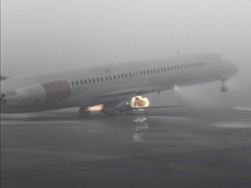 第13話「スカンジナビア航空686便」