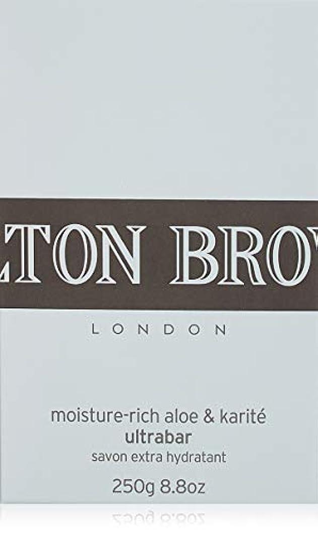 スマッシュいっぱい銅MOLTON BROWN(モルトンブラウン) モイスチャーリッチ アロエ&カリテ ウルトラバー