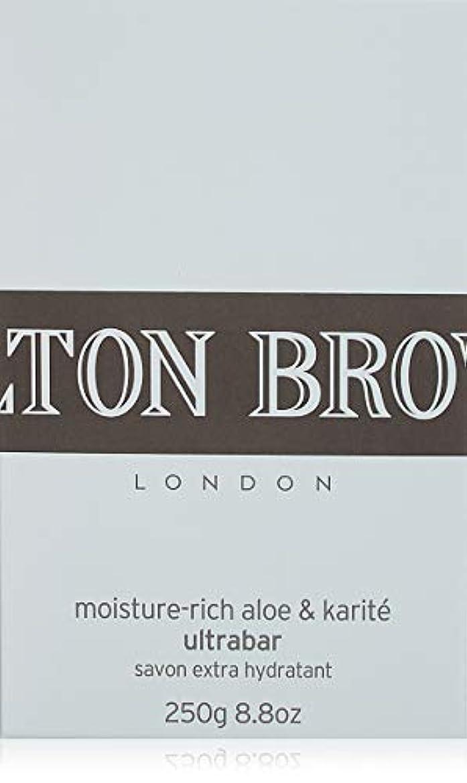 たくさんの作家苦しめるMOLTON BROWN(モルトンブラウン) モイスチャーリッチ アロエ&カリテ ウルトラバー
