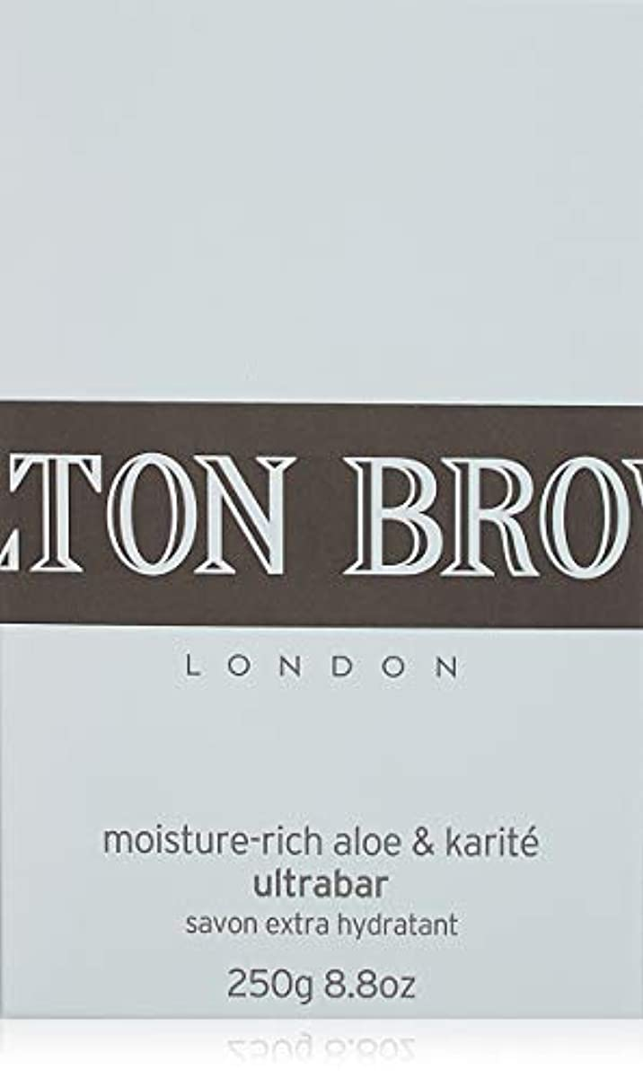 引き出しヒロイック拍手するMOLTON BROWN(モルトンブラウン) モイスチャーリッチ アロエ&カリテ ウルトラバー 石鹸 250g