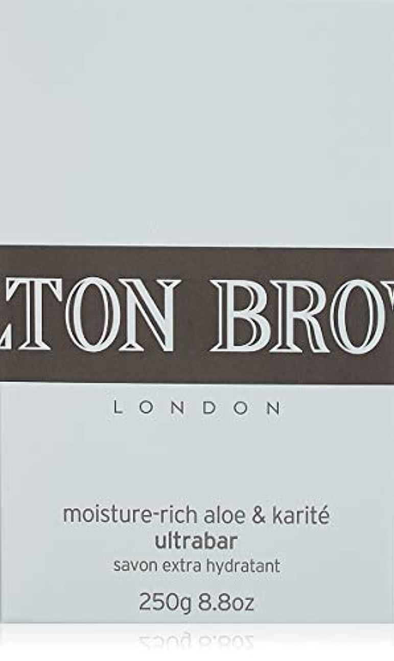 MOLTON BROWN(モルトンブラウン) モイスチャーリッチ アロエ&カリテ ウルトラバー 石鹸 250g
