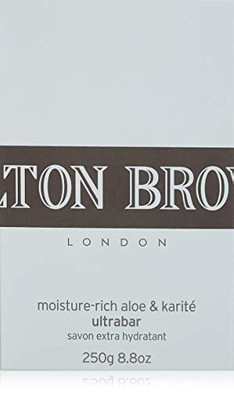 お嬢暗唱する不規則なMOLTON BROWN(モルトンブラウン) モイスチャーリッチ アロエ&カリテ ウルトラバー