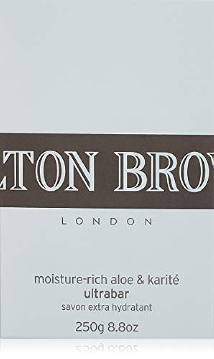 侵入するトロリーバス宝石MOLTON BROWN(モルトンブラウン) モイスチャーリッチ アロエ&カリテ ウルトラバー