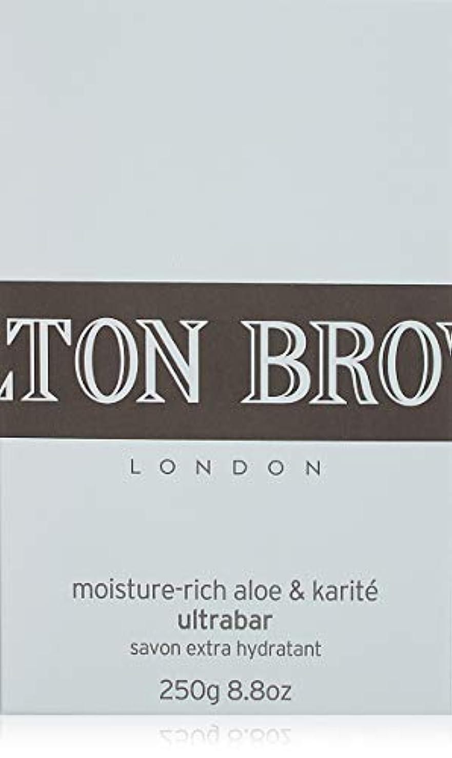 ドキドキ署名困惑するMOLTON BROWN(モルトンブラウン) モイスチャーリッチ アロエ&カリテ ウルトラバー 石鹸 250g