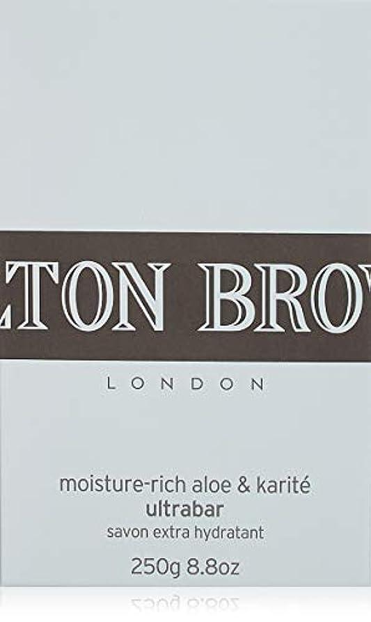 予測子ギャラントリー病気MOLTON BROWN(モルトンブラウン) モイスチャーリッチ アロエ&カリテ ウルトラバー 石鹸 250g
