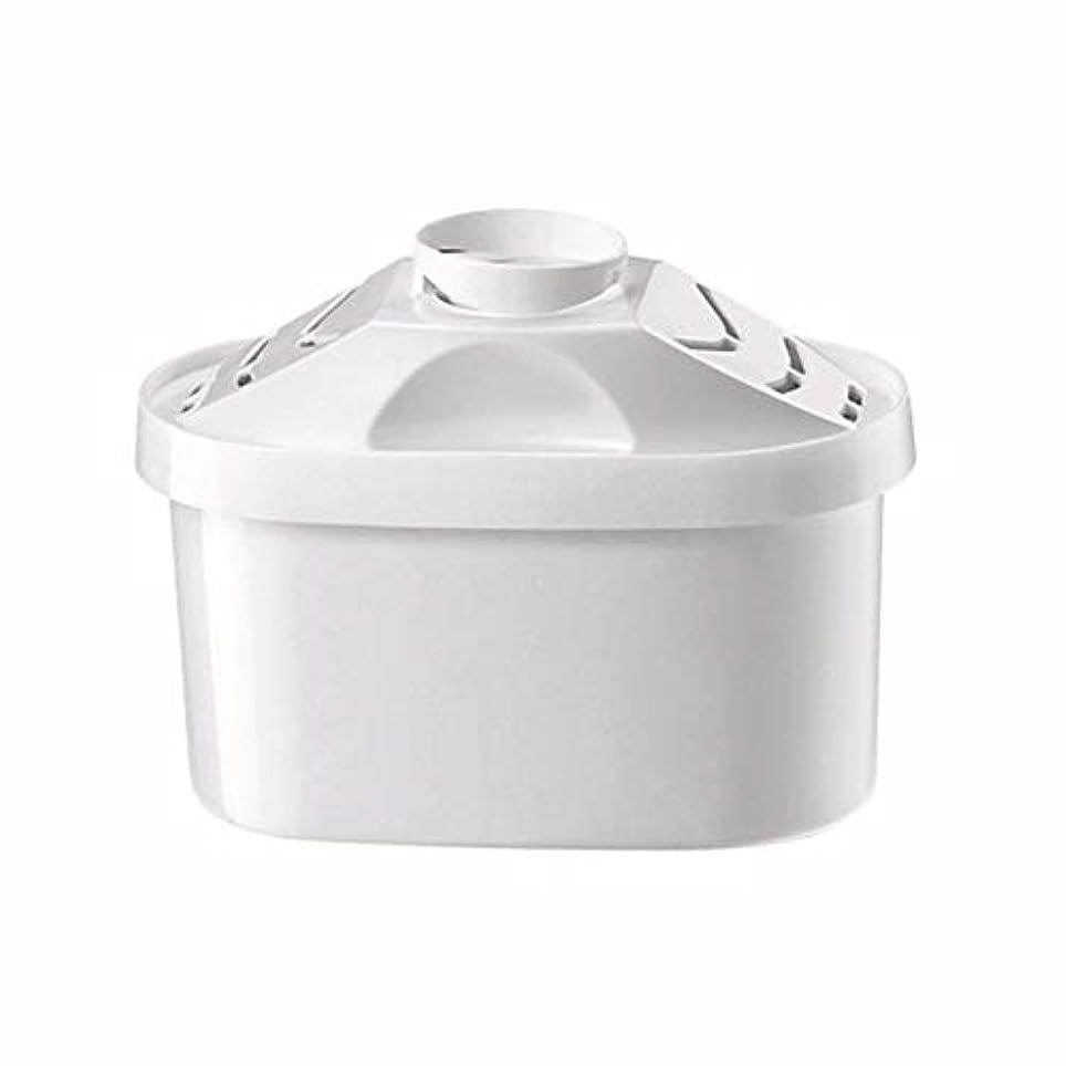 粘り強い安心させる促すSaikogoods ブリタの水のピッチャーのためのケトルフィルター 活性炭 水フィルターカートリッジ 健康的なクリーンデバイスを 精製 白